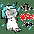 NhaKrean Tukta Lai Fon