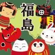 fukushimafolkart