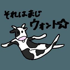 Maple_animal