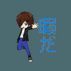 kuroesu_20200607154051