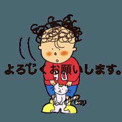 miyukisan_20200607213624