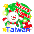 X'mas stickers-Chinese  (Traditional)-