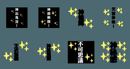 Ren_20200607212046