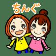 K-POP大好きペン子ちゃんの韓国語会話ver.2