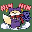 NINNIN狐さん