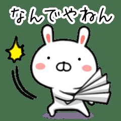 関西弁うさぎのうさたん.大阪弁,京都弁など - LINE スタンプ | LINE ...