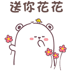 Happy little white bear's daily life