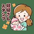 妊婦スタンプ【ママとベビーとうさぎさん】