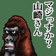 Sticker of Yamazaki