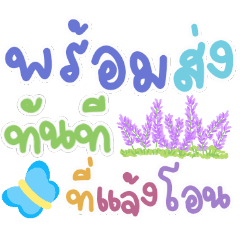 Saler sticker2