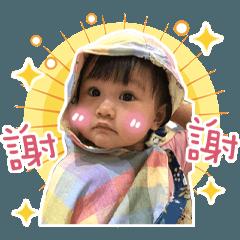 Tammy xintong daily