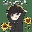 ゆるだらくん4(夏)