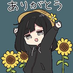 Yurudara-chan.4