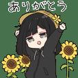ゆるだらちゃん4(夏)
