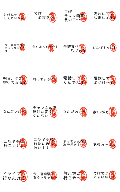 Miyazaki stamp(1)