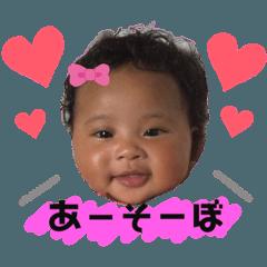 danchan_20200608212214