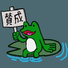kanematsu_20200608232343
