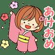 彼女スタンプお正月編