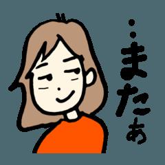 Ayakon_20200609012507