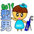 Angel Baby - Golf