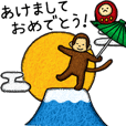 Zodiac monkey 2 Sticker