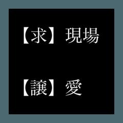 genmai_20200608180148
