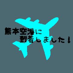 trip stamp(3)
