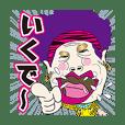 ザ 大阪おばちゃんシスターズ Part 2