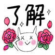 花*花うさぎスタンプ(字が大きい)