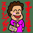 鈴木(すずき)のスタンプ その2
