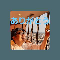 yama_20200609133644