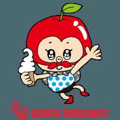 ringorou Kansai dialect sticker.