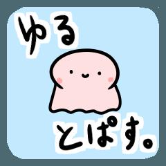 Litte Cute Octpus