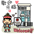 Su Ta X Ching Guang Tribe B&B Jointly