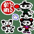 Tkuchang&Tamachang