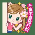 Pop Girl (Taiwan) 4