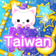 Galaxy Sticker-Taiwan-