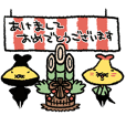 Tempura Ninja & Samurai Winter