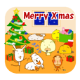 Christmas & New Year  special sticker