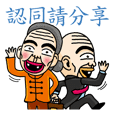 台湾の老夫婦