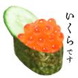 Sushi - Salmon roe -