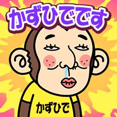 Kazuhide is a Funny Monkey2