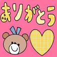 cute ordinary conversation sticker351