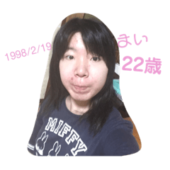 Mai_20200609223537