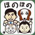 ほのぼの家族と犬猫ワン!