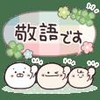 にこまるたち☆の毎日使える敬語スタンプ