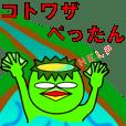 日本的簡單句諺語