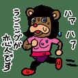 ランラン伝説3