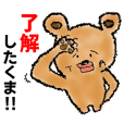 "Takuma Zaiki's ""TA bear"" Sticker"