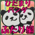 PANDA Stickers -you&me ver.-